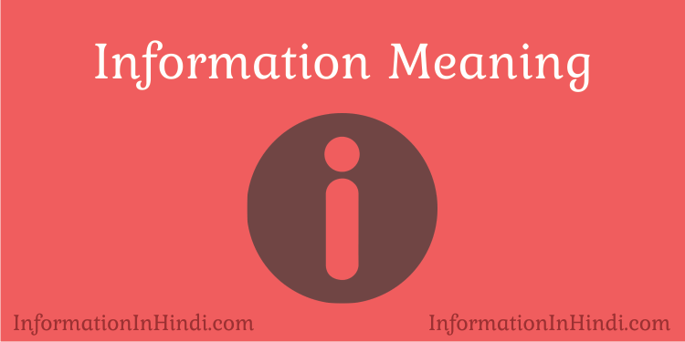 information-meaning-in-hindi-kya-hai