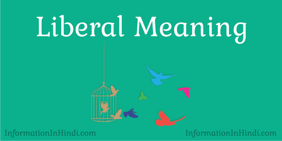 liberal-meaning-in-hindi-kya-hai