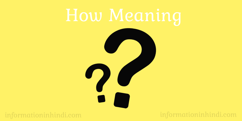 how-meaning-in-hindi-kya-hai