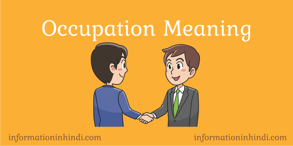 Occupation-meaning-in-hindi-kya-hai